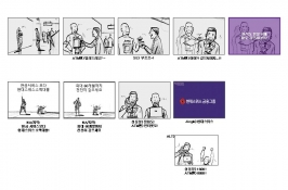 HySw8_storyboard2