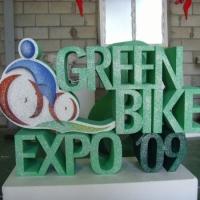 GBE 09<br/>h 1200 x 600 x 2000 mm / urethane, Styrofoam, steel / 2009