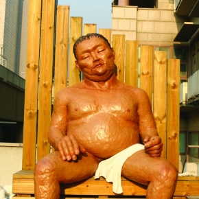 sauna1_resized
